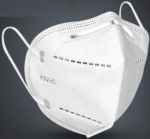 ask-KN95-Face-Mask-FFP2-Disposable-Mask-Reusable-Mouth-Masks-Non-Woven-PM2-5-Anti.jpg_640x640q70